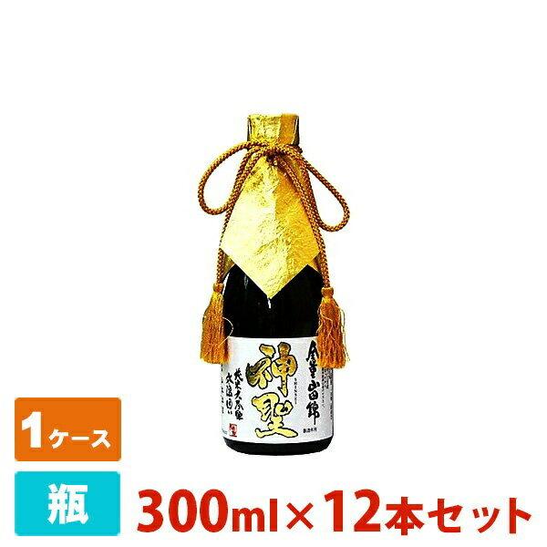 神聖 氷温囲い純米大吟醸 300ml 12本セット 山本本家 日本酒 純米大吟醸