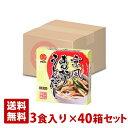 マルテン 京風あんかけうどんだし 3食 40箱セット 日本丸天醤油