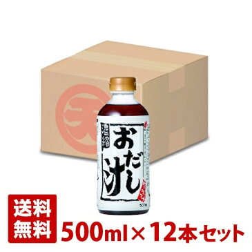 マルテン おだし汁 500ml 12本セット 日本丸天醤油