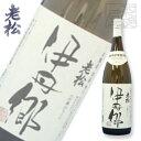 伊丹老松酒造 特別本醸造 伊丹郷 1800ml 1.8l 【製造年月2019年4月】