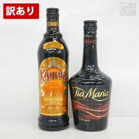 【訳あり】 パンプキンリキュール&コーヒーリキュールセット アウトレット