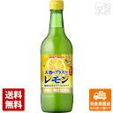 ポッカサッポロ お酒にプラス レモン 瓶 540ml x12 セット 【送料無料 同梱不可 別倉庫直送】