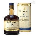 エル ドラド 21年 スペシャルリザーブ 並行 43% 700ml ガイアナ産のラム酒