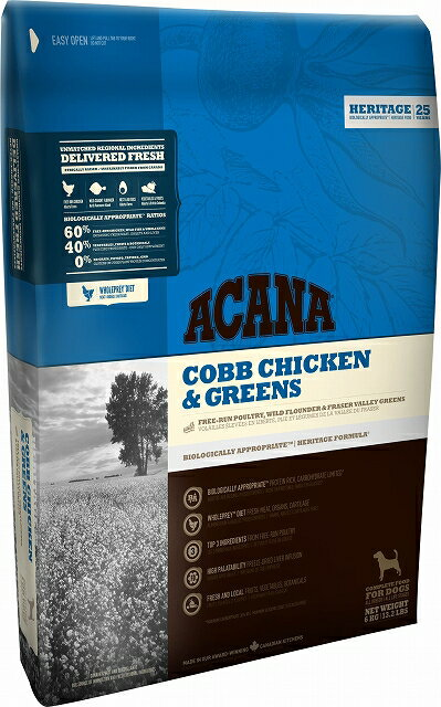 ◎アカナ コッブチキン&グリーン 11.4kg×2袋セット!特大オマケ付き:サクラソーケンネル