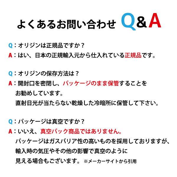 【クーポン配布中 11/4 20:00~11/10 23:59】オリジン オリジナル 2kg【正規品】