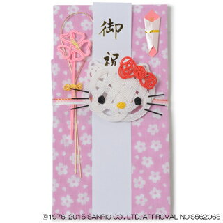 【ゆうパケット不可商品】造花アーティストトシ子ちゃん×ハローキティハローキティのし袋ピンク