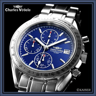 Charles Hagel Charles-Holger /Charles Vogele / chronograph analogue / made in Japan quartz movement / watch / list / watch / tachymeter / 10 pressure waterproof / stainless-steel / blue / silver / red / white /CV-7937-5 fs2gm