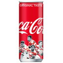 【期間限定販売 9月末予定。無くなり次第終了】【1ケース】コカ・コーラ コカ・コーラ 缶 ラグビー選 ...