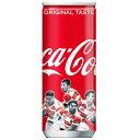 【期間限定販売 9月末予定。無くなり次第終了】【2ケースセット】コカ・コーラ コカ・コーラ 缶 ラグ ...