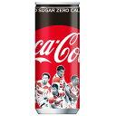 【期間限定販売 9月末予定。無くなり次第終了】【1ケース】コカ・コーラ コカ・コーラ ゼロ 缶 ラグ ...