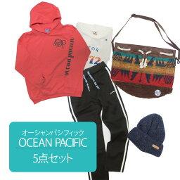 【母の日福袋】オーシャンパシフィック Op Ocean Pacific 送料無料 レディース 冬服 小物 5点セット ocpac-5set トップス ボトムス バッグ 帽子 女性用 福袋 2万5千円相当 M L カジュアル スポーティ