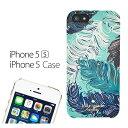 ケイトスペード iPhone5 ケース iPHone5S アイフォン専用 kate spade ハードケース シリコン アイフォン5 ブランド スマホケース スマホカバー 024275 RESIN IPHONE CASE REGAL PLUMES 5/5S 【楽ギフ_包装選択】