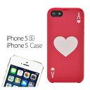 ケイトスペード iPhone5 ケース iPHone5S アイフォン専用 kate spade ハードケース シリコン アイフォン5 ブランド スマホケース スマホカバー 8aru0736 RESIN IPHONE CASE ACE OF HEARTS 5/5S 【楽ギフ_包装選択】