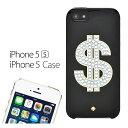 ケイトスペード iPhone5 ケース iPHone5S アイフォン専用 kate spade ハードケース アイフォン5 ブランド スマホケース スマホカバー8aru0756 001 RESIN IPHONE CASE MONEY SIGN 5/5S 【楽ギフ_包装選択】