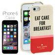 ケイト・スペード kate spade NEW YORK レジン アイフォン 6/6s イート ケーキ フォ ブレックファスト 朝食用のケーキを切り分けよう! 6/6s RESIN IPHONE 6/6s EAT CAKE FOR BREAKFAST IPHONE 6/6s ベージュ+レッド