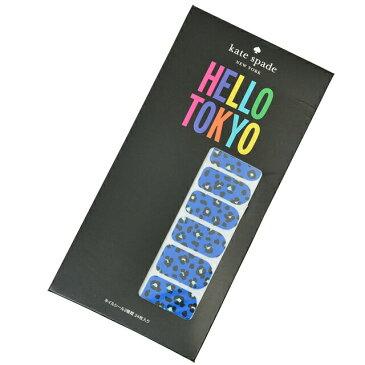 ケイト・スペード ニューヨーク kate spade NEW YORK ネイルシール ネイル アート ハロートーキョーコレクション 2種セット HELLO TOKYO レオパード ネオン ブルー系 ブラック系 hello tokyo レディース ブランド パーティ 誕生日 クリスマス おしゃれ デザイン 可愛い