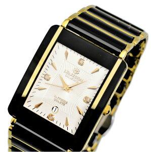 時計メンズ腕時計メンズ腕時計時計とけいメンズ腕時計うでどけいウォッチwatch