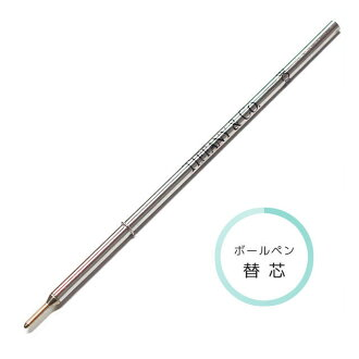 蒂凡尼筆筒 (* 鑽石紋理每花花絮只鋼筆類型 *) 蒂芙尼禮品品牌