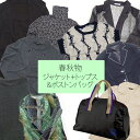 【Rakuten Fashion THE SALE対象商品!...