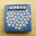 マリメッコ marimekko ペーパーナプキン 紙ナプキン ランチサイズ 20枚 575749 PUKETTI プケッティ light blue 花柄 ライトブルー