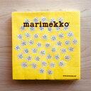 マリメッコ marimekko ペーパーナプキン 紙ナプキン ランチサイズ 20枚 575770 PUKETTI プケッティ yellow 花柄 イエロー