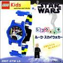 【ブロックで有名な「レゴ」のウォッチ・シリーズ☆】STAR WARS(スターウォーズ)シリーズと、LE...