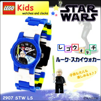 LEGO /LEGO list watch/fashion watch/quartz / watch / Star Wars / STARWARS / Luke Skywalker/block / 2907 RT-LG-STWLS fs2gm