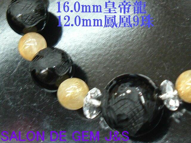 パワーストーン, 天然石(原石)  202116.0mm12.0mmR8.0mm C8.0mm17cm