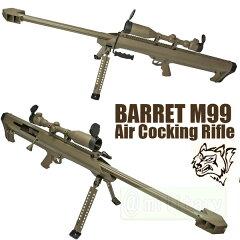 SNOW WOLF バレットM99 【対物ライフル】 エアーコッキング FDE スコープ&バイ…