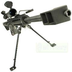 SNOW WOLF バレットM82 CQB 【対物ライフル】 電動フルメタル スコープ&バイポット付属
