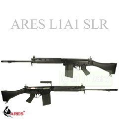 ARES L1A1 SLR 【FN FALのバリエーション】 AEG