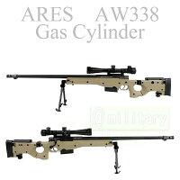 ARESAW338CNCバージョンガスシリンダー式スナイパーライフル(ASGライセンス品)DE