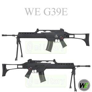 WE G39E ガスブローバック