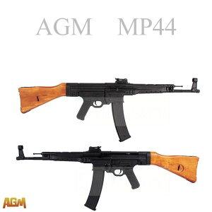 AGM MP44 ウッドストック版 【電動】