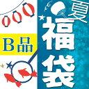 2018年 5千円 夏★★B品★★福袋 [他商品と同梱不可]...