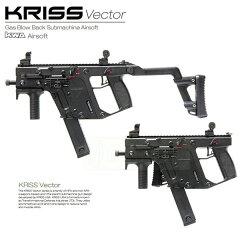KWA KRISS Vector ガスブローバック サブマシンガン