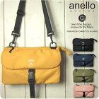 ショルダーバッグレディース斜めがけ/アネロ撥水バッグ/お財布ショルダー斜めがけ/アネロanello撥水ポリツイル素材のポケットいっぱい多機能ショルダー