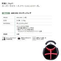 【adabat/アダバット】ゴルフキャディバッグ9型ABC292BK(ブラック)【TP】