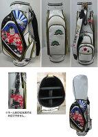 【advisor/アドバイザー】9型キャディバッグADB-1501K/歌舞伎/白(ホワイト)