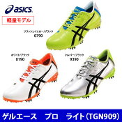 �ڥ����å���/asics�ۥ����å������ѥ�󥺷��̥���ե��塼��GEL-ACEPROLIGHT���륨�����ץ�饤��TGN909