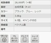 本間ゴルフ/TOURWORLDホンマ9型キャディバッグCB-1610