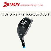 ��SRIXON/���ꥯ����ۥ����å�/DUNLOP����ե桼�ƥ���ƥ�ZH45TOUR�ϥ��֥�å�N.S.PRO980GHD.S.T.�������륷��եȡ�S�ˡ���