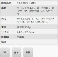 本間ゴルフ/TOURWORLDホンマシューズSS-3405