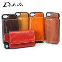 ダコタ フォンス iPhoneケース iPhone8 8 レディース Dakota Fons 0035925 レッド オレンジ ブ……