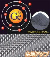 【送料無料】ゲルマニウム低反発脚まくら49x18x16cm