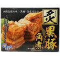 炙り黒豚角煮350g(3個入り)