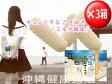 送料無料 雪塩ちんすこう(ミルク風味)48個入×3箱セット 宅配便発送【RCP】 10P03Dec16