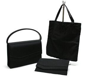 お通夜や、お葬式などの突然の弔事に便利な、フォーマルバッグ+ふくさ+手提げバッグ☆幅広い...