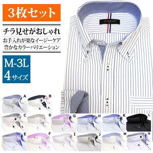 【SUNMAX】3枚選んで¥5,940♪ イージーケア!ストライプワイシャツ ドゥエボットーニ ボタンダウン メンズワイシャツ おしゃれ 安い【あす楽対応】【送料無料】【コンビニ受取対応商品】