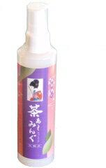 化粧水なら<佐とう製茶>の化粧水【茶ぁ〜みんぐ】(容量:150ml)